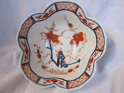 Antique Chinese hand painted old porcelain scalloped bowl base 4 character mark