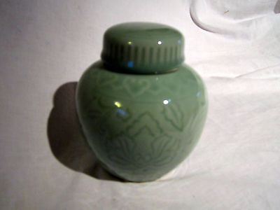 A Vintage Chinese Pottery Ginger Jar