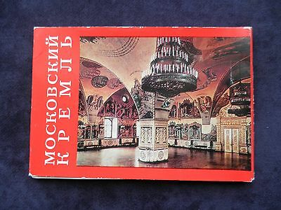 16 Vintage Russian Postcards Of Moscow, The Kremlin, In Red Cover
