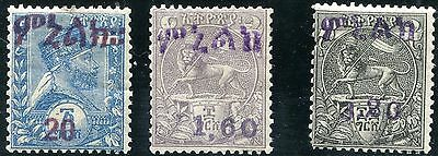 1906 - ETHIOPIA - 20 ON 1a, 1.60 ON 8g AND 3.20 ON 16g, MINT