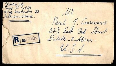 Greece Registered Salonica Cover To Duluth Mn Minnesota Usa 1946 Multifranked