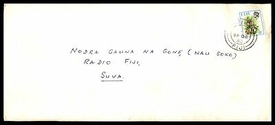 Fiji Single Franked 1980 Cover With Flower Issue To Suva Fiji