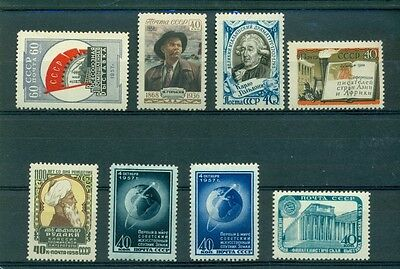 Russia - 8 Diff. MNH Stamps From 1950s Cplt. Sets. $11.05.