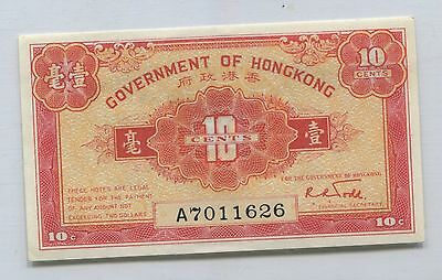 Hong Kong  1941  10 Cent Note - Unused - We Combine Shipping