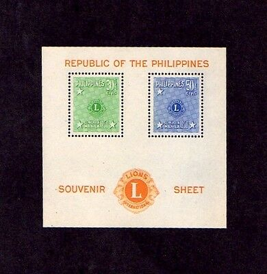 Philippines - 1950 - Lions Club - Convention - Manila - Perf - Mint S/sheet!