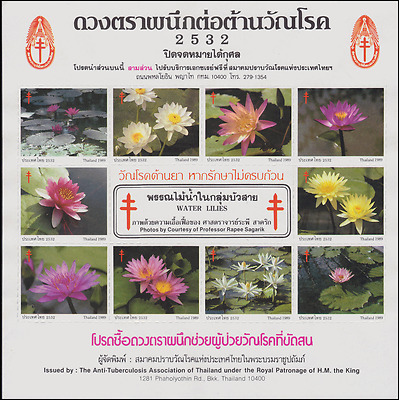 Anti-Tuberculosis Foundation 2532 (1989) water lilies from Thailand (II) (MNH)