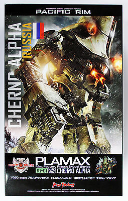 Max Factory PLAMAX JG-01 Pacific Rim Mark 1 Jaeger Cherno Alpha 1/350 Scale Kit