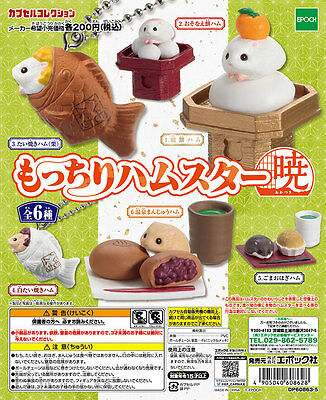 Epoch Capsule Animal Motchiri Hamster Akatsuki もっちりハムスター暁 Completed Set 6pcs