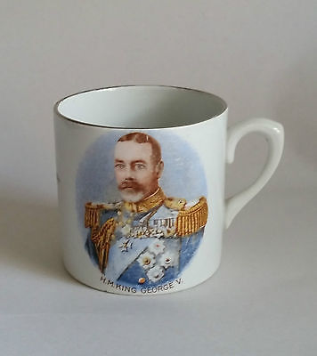 1935 Souvenir Mug. Silver Anniversary King George V & Queen Mary. Unusual Style