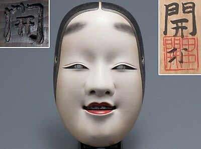 Japanese Noh Mask depicting Koomote character signed Tanaka Kai   H48