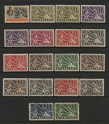 Nyasaland 1938 Collection 18 KGVI Symbol Type Stamps Used / Unused Mounted
