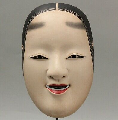 Japanese Noh Mask depicting Koomote character by Hanasaki Seiryu # I2
