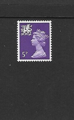 Wales - 5p - MISSING PHOSPHOR (XW30a) - single  - mounted mint