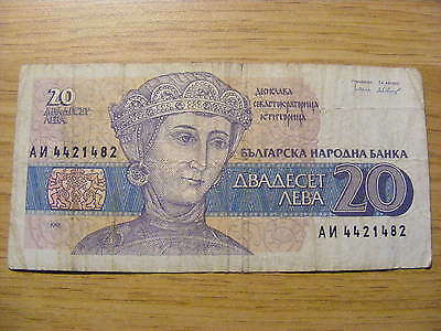 1991 Bulgaria  20 Leva Banknote  Used - Folds and dirty marks