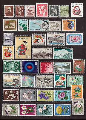 Japan 1958-67 Lot Of 100 Stamps Mint F.vf Nh  Scott 2008 Value Is $124.00 !!