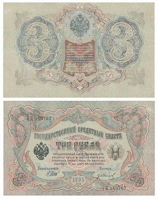 Three Roubles Russian banknote issued in 1905  aunc