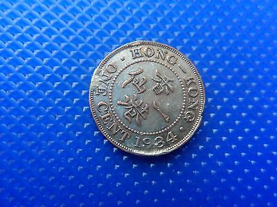 1934 1 Cent Coin Of Hong Kong. King George V. Fine.