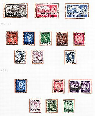 Kuwait stamps 1955 Collection of 18 stamps  HIGH VALUE!