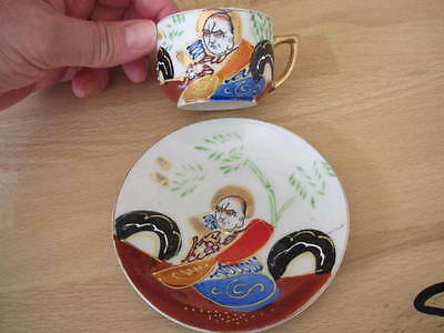 Japanese Cup & Saucer