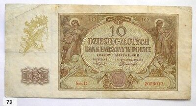 Poland 10 Zlotych 1940!! Combine Shipping!!