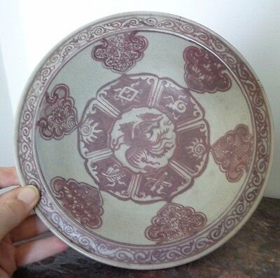 Antique  Large Vietnamese Puce & White Charger Bowl : Chinese Export