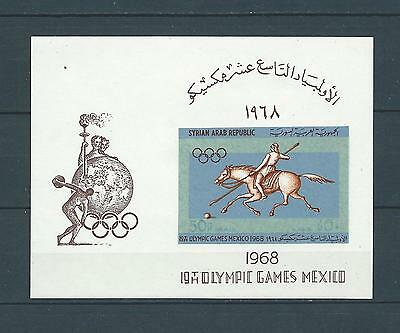 Syrie - 1968 Yt 24 - Bloc Neuf** Mnh Luxe