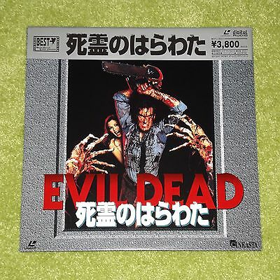 THE EVIL DEAD [Sam Raimi/Horror] - RARE 1995 JAPAN LASERDISC + OBI (STLI-3001)