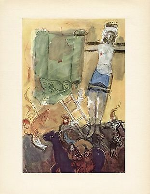 ORIGINAL VINTAGE 1947 MARC CHAGALL PRINT GOOD CONDITION Not Reproduction