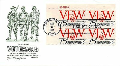 US FDC #1525 VFW Plate Block, Artmaster (2608)