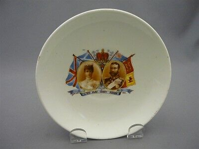 Vintage Royalty 1911 Long May They Reign King George V Queen Mary Pin Tray Dish