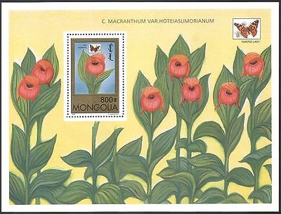 Mongolia 1997 Orchids/Butterflies/Insects/Flowers/Plants/Nature 1v m/s ref:b5027