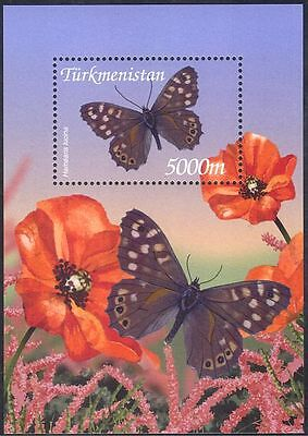 Turkmenistan 2002 Butterflies/Flowers/Insects/Nature/Butterfly 1v m/s (s5023)