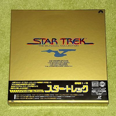 STAR TREK The Bilingual Collection - RARE 1998 JAPAN 8 x LASERDISC BOX SET + OBI