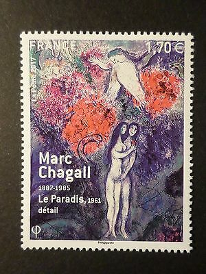 FRANCE 2017 timbre TABLEAU CHAGALL, LE PARADIS, ART, PAINTING, neuf**, MNH STAMP