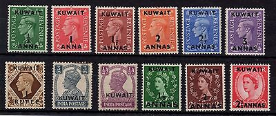 Kuwait m/m stamps selection