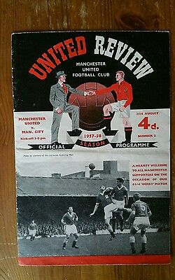 MUNICH Season 1957/1958 MANCHESTER UNITED v MANCHESTER CITY 11th Aug 1957