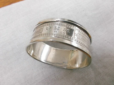 A    Sterling Silver   Oval   Napkin Ring      Birmingham  1954