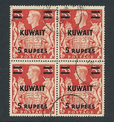 Kuwait 1949, 5R Block Of 4, Vf Used Sg#73