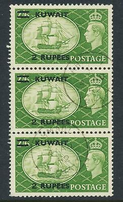 Kuwait 1951, 2R Block Of 2, Vf Used Sg#90