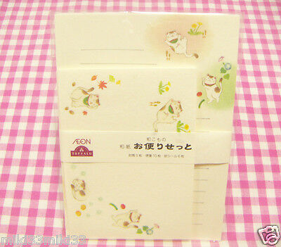 Cute Manekineko Cat Letter Set / Made in Japan Stationery