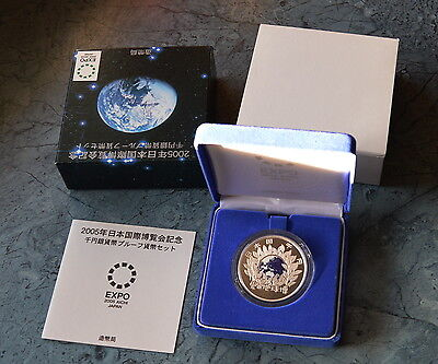 * Japan 1000 Yen 2004 PP , Ag. 999er - 1 oz , Farbe * EXPO 2005 in Japan