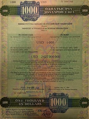 Russia - USA  1000 USD MinFin Bond 1993