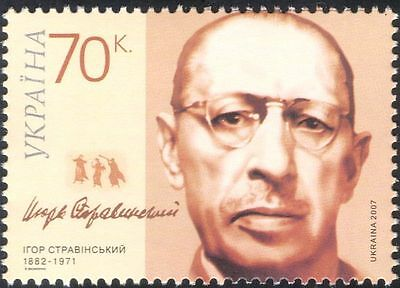 Ukraine 2007 Igor Stravinsky/Music/Composers/Entertainment/People 1v (n44443)