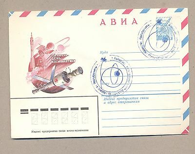 Kazakhstan 1992 Used Special Cancel cover.Space Baikanur blue cancel.