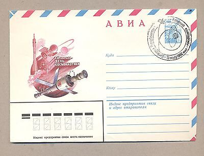 Kazakhstan 1992 Used Special Cancel cover.Space Baikanur black cancel.