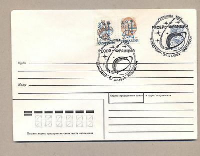 Kazakhstan 1992 Used Special Cancel cover. Baikanur Russia-France Joint Flight.