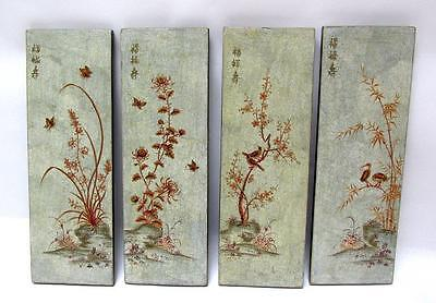 "Lot Of Four Vintage 1960's Vietnamese ""four Seasons"" Enameled Wood Wall Plaques"
