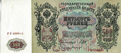 Russia 1912 - Large Imperial 500 Ruble Note (B77-Et)