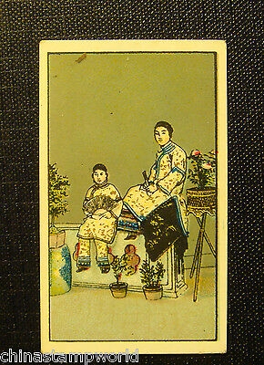 old China cigarettes card,Hatamen cigarettes card two Chinese girls