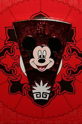 Disney Chinese Zodiac Year of the Rat Mickey Mouse Mystery Box Pin